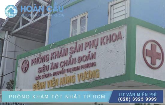 Phòng khám đa khoa quận 7 bác sĩ Minh Phương
